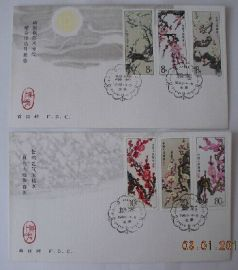 T103 FDC Plum Blossom Souvenir Sheet 1985 China Stamps