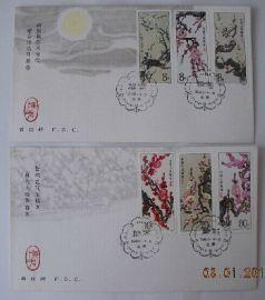 T103 FDC Plum Blossom Souvenir Sheet 1985 China Stamps