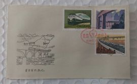 T36 FDC Railway Construction 1979 China Stamps