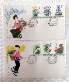 T72 FDC Medical Herbs 2nd Series China Special Stamps