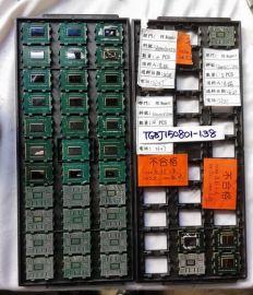 Lot 38 INTEL CPU I3-3217U SR0N9 *34 i3-2377M SR0CW*4