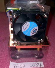 Dynatron H6DG 2U Server PWM CPU Cooler - Socket 771