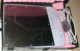 GE Portable P-RAD digital x-ray Detector 2393824 NEW