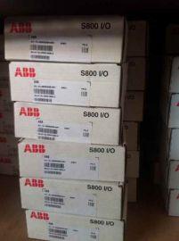 ABB Analog Input Module AI801 3BSE020512R1