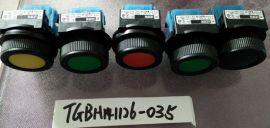 AR30F0R AR9T511-M DR30D0L AR30PR-3 Push button switch