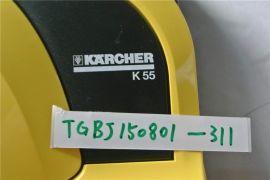 Karcher K55 Plus 4.8V Cordless Electric Broom