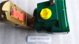 ASCO NUMATICS NFETX8551A307SL SOL NFM12II 24VDC