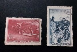C36 CTO 20th Anni. of Long March 1955 China Stamps