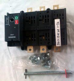 SIEMENS 3KA7132-3AA00 3KA7 VC3P 3X400A Switch disconnector
