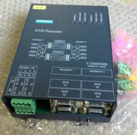 SIEMENS 9AB4110-2AA10 MVB-Repeater DC110V New with box