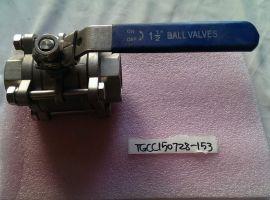1.5inch Ball Valves 316 Stainless Steel