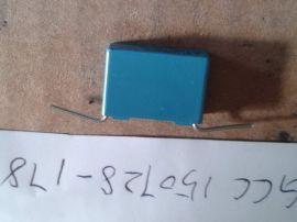 1000PCS EPCOS B32522A1155K516 1.5UF 10% 100V $0.1/pc