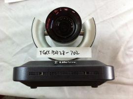 Avaya LifeSize Video Camera 200 LFZ-010