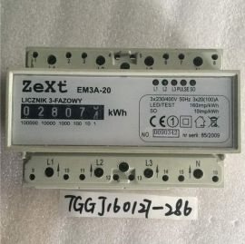 BEMKO BM03B-L ELECTRICITY METER 3 PHASE 20(100)A