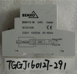 BEMKO BM015-M ELECTRICITY METER 1 PHASE 5(50)A MECHANICAL