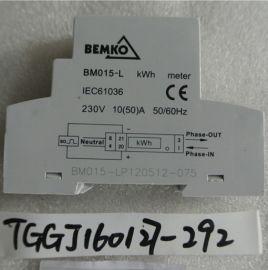 BEMKO BM015-L ELECTRICITY METER 1 PHASE 10(50)A