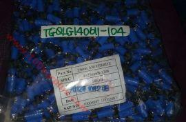 Bag of 500 pcs 58KHZ 25mm AM FERRITE 4*25mm $0.04/pc