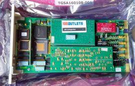 ABB HSS03 SPHSS03 Symphony Plus Hydraulic Servo Module New in box spare