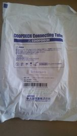 COOPDECH FFCT-P50M30 CONNECTING TUBE