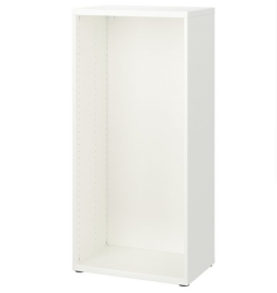 IKEA BESTA white Storage Frame 402.458.40 white with 2pcs IKEA LAPPVIKEN white front Door 502.916.76