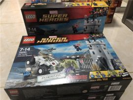 LEGO 76041 Marvel Super Heroes Avengers The Hydra Fortress Smash Set