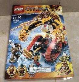 LEGO Legends of Chima 70144 Laval's Fire Lion