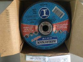 10pcs ASKAYNAK A24S-BF Grinding Wheel 180x7.5x22.2MM