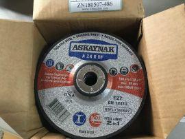 10pcs ASKAYNAK A24R-BF Grinding Wheel 180x6x22.2MM